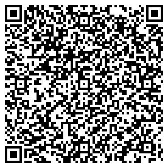 """QR-код с контактной информацией организации ООО """"АртазГрупп"""""""