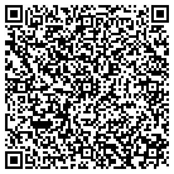 QR-код с контактной информацией организации ИП Манукян