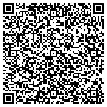 """QR-код с контактной информацией организации ТОО """"МЕГА-СИТИ СТРОЙ"""""""