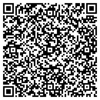 QR-код с контактной информацией организации Частное предприятие Ансарстройсервис тоо