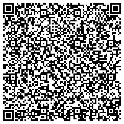 """QR-код с контактной информацией организации оптово-розничный интернет - магазин """"Леся Украинка"""""""