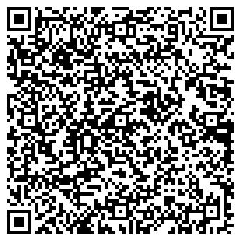 """QR-код с контактной информацией организации ТОО """"Melius"""""""