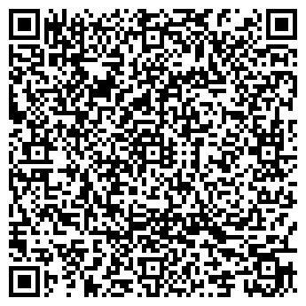 QR-код с контактной информацией организации ФИРМА ТРАДИЦИЯ
