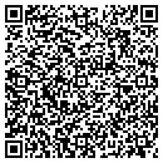 QR-код с контактной информацией организации ВЕСТАБЕЛ