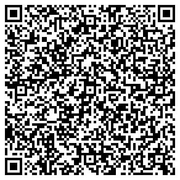 QR-код с контактной информацией организации Общество с ограниченной ответственностью Киев Фасад Монтаж ООО