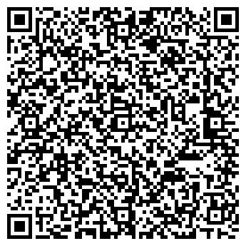 QR-код с контактной информацией организации Будспецпостач