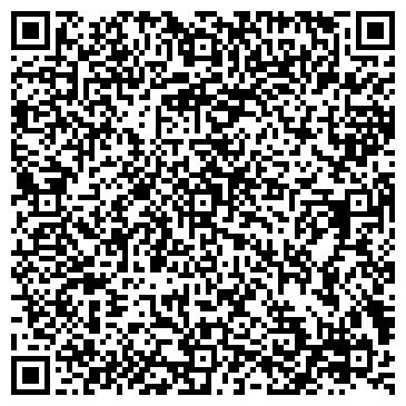 """QR-код с контактной информацией организации Общество с ограниченной ответственностью ООО """"Торговый Дом """"ОЛМИ"""""""