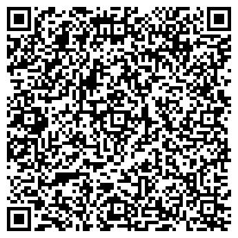"""QR-код с контактной информацией организации ТОО """"Арал курылысы"""""""