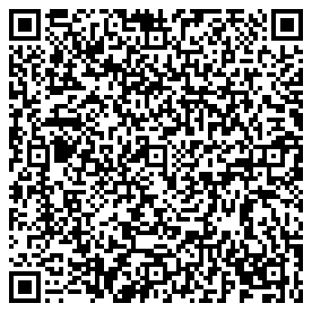 """QR-код с контактной информацией организации """"UNICORN"""""""
