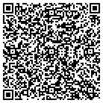 QR-код с контактной информацией организации Общество с ограниченной ответственностью ООО Никас