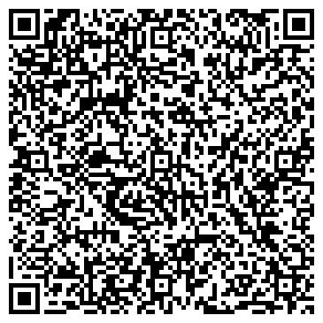 QR-код с контактной информацией организации ООО ДосСтройматериалы