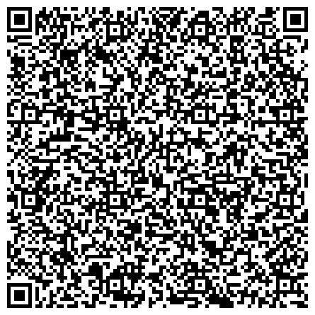 QR-код с контактной информацией организации Общество с ограниченной ответственностью ООО «Резинопласт». Завод РТИ. Резинотехнические изделия, Металлообработка ЧПУ, Пресс-формы