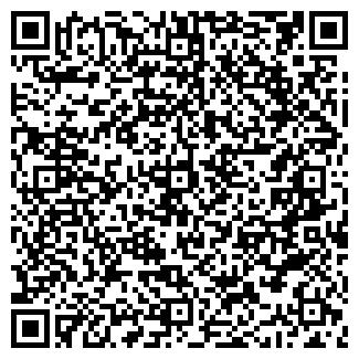 """QR-код с контактной информацией организации ООО """"Кадикас"""""""