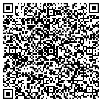 QR-код с контактной информацией организации Альфа-Унибуд С, ООО