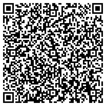 QR-код с контактной информацией организации Яровиттехснаб, ООО