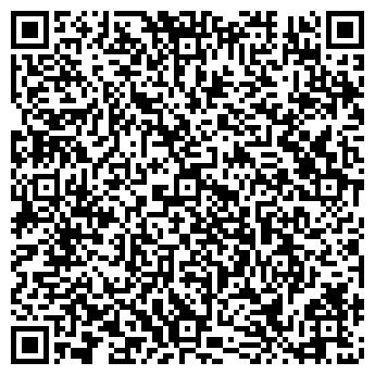QR-код с контактной информацией организации Контур-с, ЧТУП