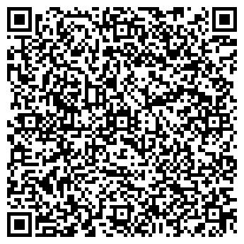 QR-код с контактной информацией организации Вуд стиль, ООО