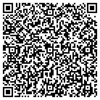 QR-код с контактной информацией организации Алакарт, ООО