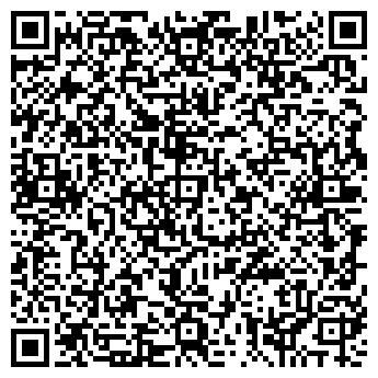 QR-код с контактной информацией организации АрдонЛС, ЧТУП