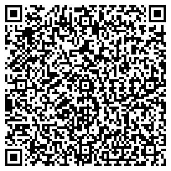 QR-код с контактной информацией организации Квартет, ООО
