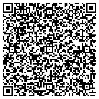 QR-код с контактной информацией организации Рекор, ОДО