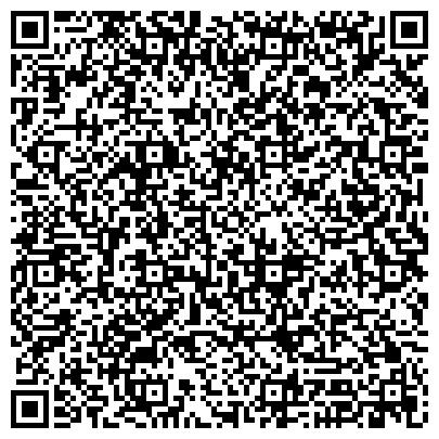 QR-код с контактной информацией организации Традиционные строительные материалы, ООО