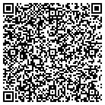 QR-код с контактной информацией организации Мегакей, ОДО