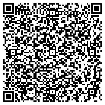 QR-код с контактной информацией организации БЕЛАГРООПТСЕРВИС