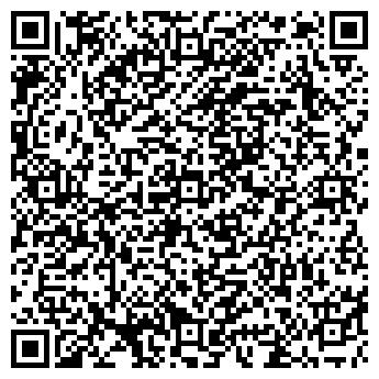 QR-код с контактной информацией организации Стромикс-М, ЧПТУП