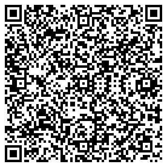QR-код с контактной информацией организации ГильдиЯ, АО