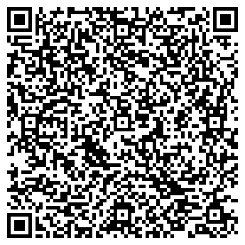 QR-код с контактной информацией организации Сантифика, ООО