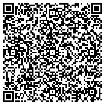 QR-код с контактной информацией организации Форс, Торговый Дом