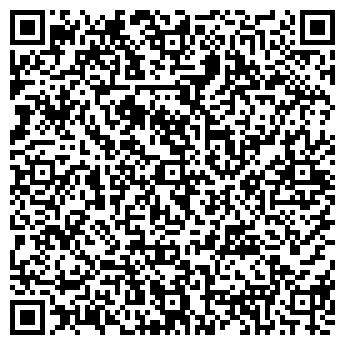 QR-код с контактной информацией организации Мивимекс, ООО