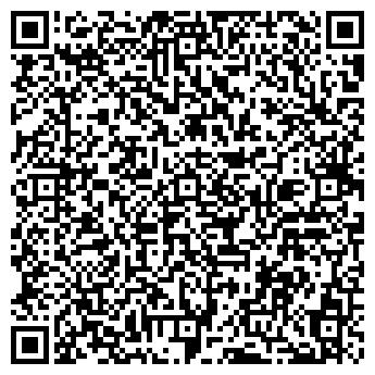 QR-код с контактной информацией организации Азбука Cтрой, ООО