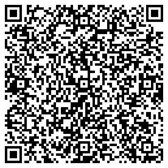 QR-код с контактной информацией организации Гутен Морген, ООО