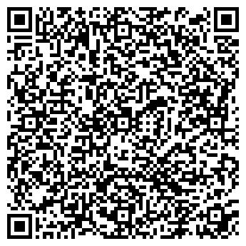 QR-код с контактной информацией организации Адраскан, ТЧУП