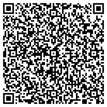 QR-код с контактной информацией организации Тиме-Ди, ЧУП
