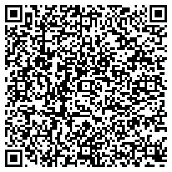 QR-код с контактной информацией организации Паркет-Дизайн, ООО