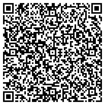 QR-код с контактной информацией организации ЭРПА, ОДО