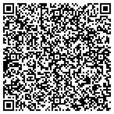 QR-код с контактной информацией организации Паркет Стиль, АО