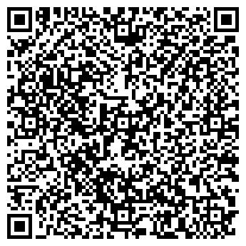 QR-код с контактной информацией организации Юнио Сити, ООО