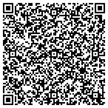 QR-код с контактной информацией организации Строительные Инвестиции, ООО
