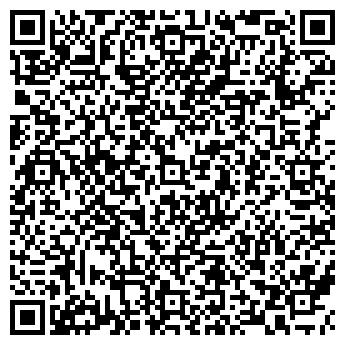 QR-код с контактной информацией организации РС ТрейдПлюс, ООО