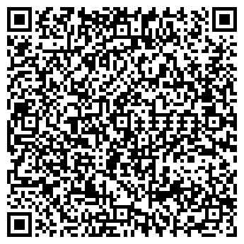 QR-код с контактной информацией организации Аква-Регион, ООО