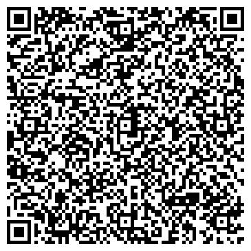 QR-код с контактной информацией организации Диагональ, АО