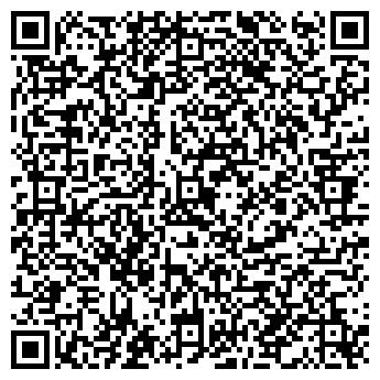 QR-код с контактной информацией организации Руденко, ФОП