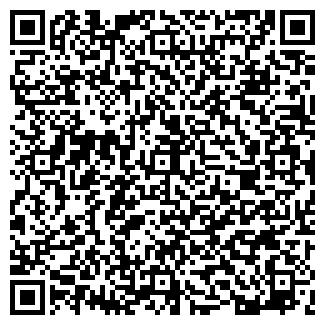 QR-код с контактной информацией организации Китай, ООО