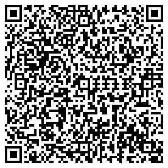 QR-код с контактной информацией организации StudioWooD, ЧП
