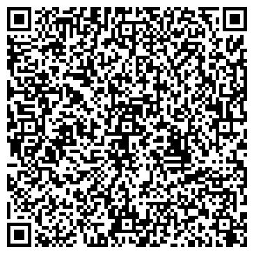 QR-код с контактной информацией организации Чичев, ЧП