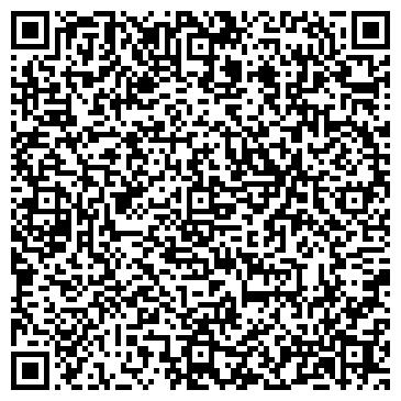 QR-код с контактной информацией организации Традиция-СТИ, ООО